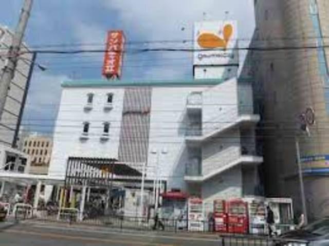 ダイエー江坂駅前店(スーパー)まで694m※ダイエー江坂駅前店