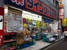 ダイコクドラッグ江坂駅前店(ドラッグストア)まで852m※ダイコクドラッグ江坂駅前店