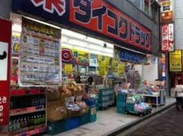 ダイコクドラッグ江坂駅前店
