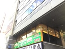 サイゼリヤ江坂東急ハンズ前店(その他飲食(ファミレスなど))まで814m※サイゼリヤ江坂東急ハンズ前店