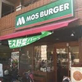 モスバーガー江坂店