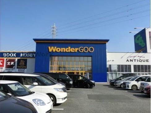 WonderGOO TSUTAYA高崎店(ビデオ/DVD)まで1726m