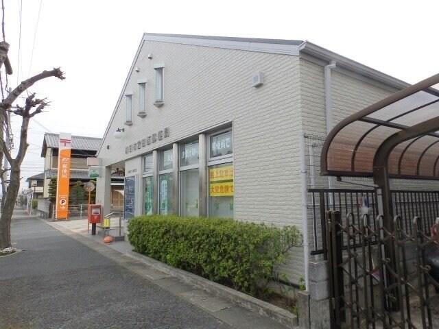 四日市富田西郵便局(郵便局)まで238m