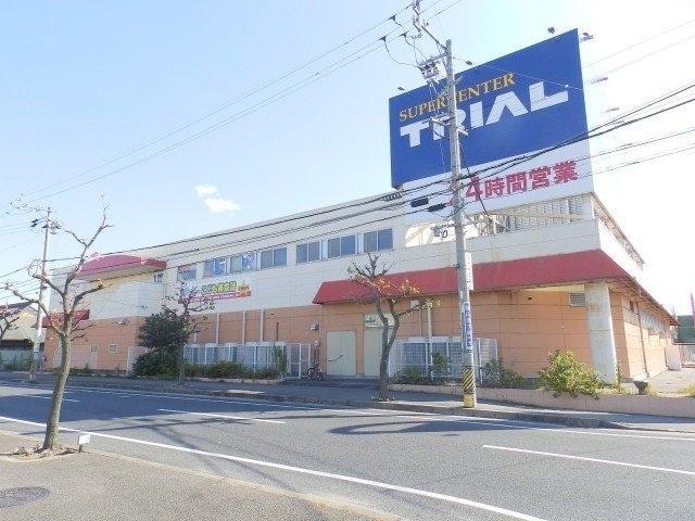 スーパーセンタートライアル四日市富田店(スーパー)まで604m