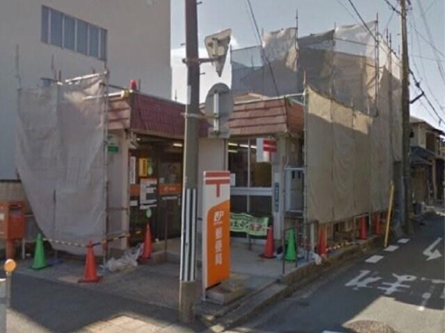 四日市東富田郵便局(郵便局)まで874m
