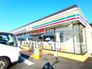 セブンイレブン下之宮店(コンビニ)まで223m