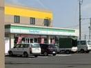 ファミリーマート 西別所店(コンビニ)まで505m
