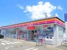 サークルK 桑名東野店(コンビニ)まで233m