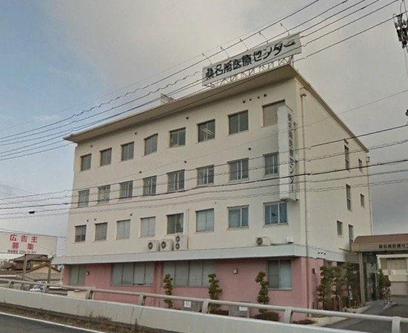 地方独立行政法人桑名市総合医療センター桑名西医療センター(病院)まで4438m