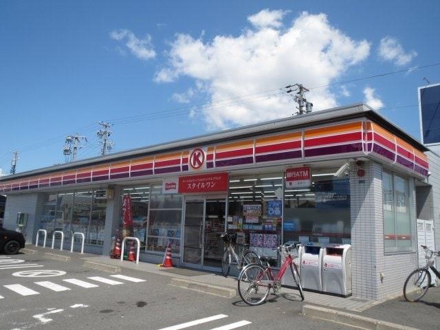 サークルK 桑名東野店(コンビニ)まで317m