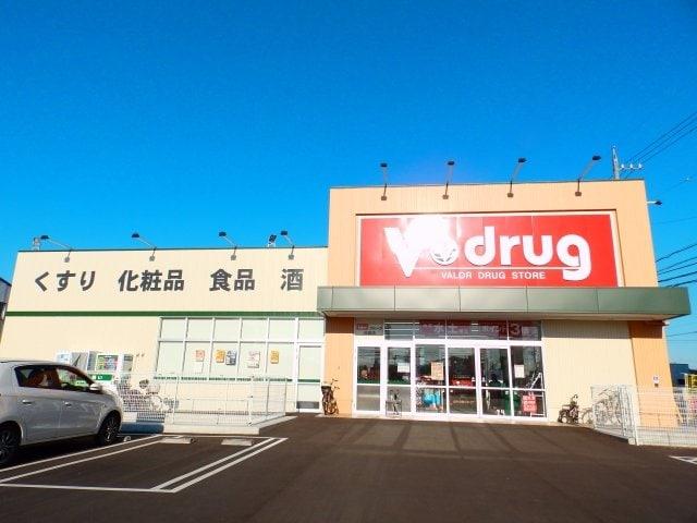 V-drug 川越店(ドラッグストア)まで1808m