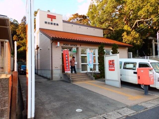 朝日郵便局(郵便局)まで606m