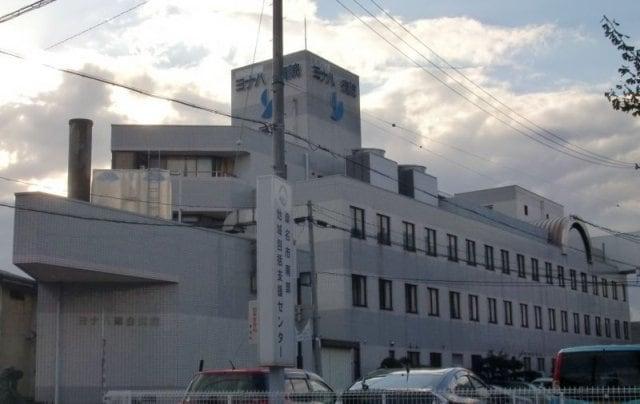 ヨナハ総合病院(病院)まで1080m