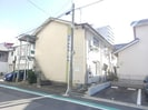 近鉄名古屋線/桑名駅 徒歩5分 2階 築44年の外観