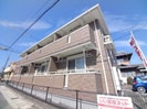 三岐鉄道三岐線/大矢知駅 徒歩12分 2階 築12年の外観