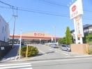 ピアゴ阿倉川店(スーパー)まで408m