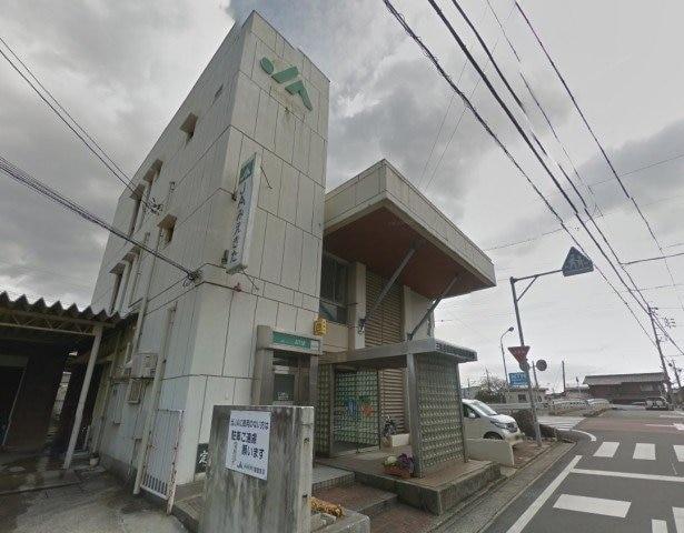 JAみえきた播磨支店(銀行)まで1011m