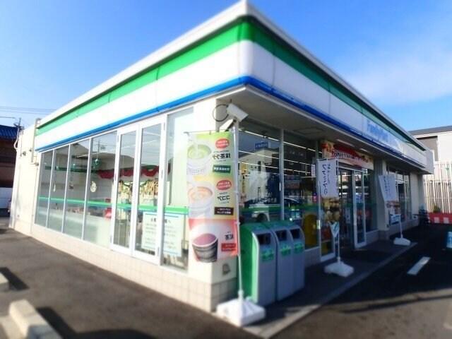 ファミリーマート 参宮店(コンビニ)まで704m
