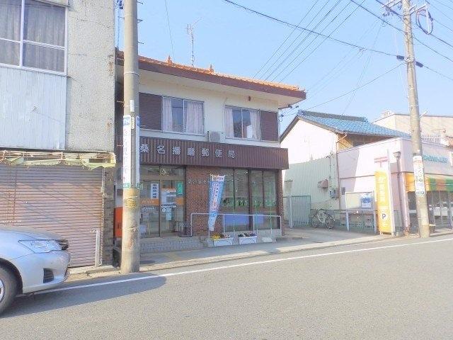 播磨郵便局(郵便局)まで1122m