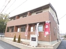 近鉄名古屋線/阿倉川駅 徒歩29分 2階 築6年の外観