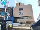 青木記念病院(病院)まで1063m