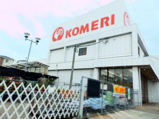 コメリホームセンター桑名店(電気量販店/ホームセンター)まで2565m