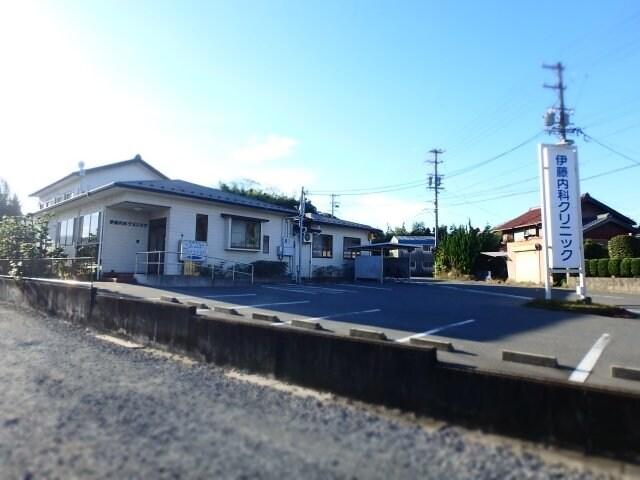 伊藤内科クリニック(病院)まで993m