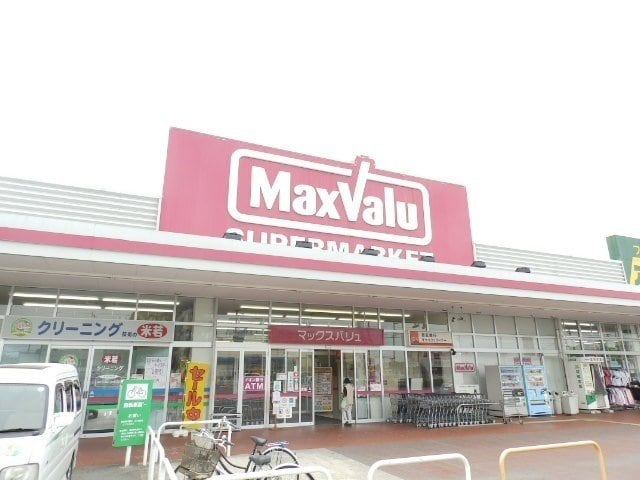 マックスバリュサンフラワー店(スーパー)まで759m