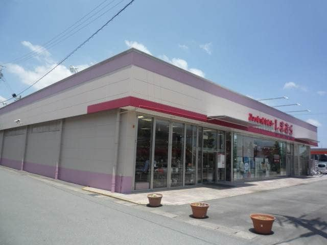 ファッションセンターしまむら松阪北店(ショッピングセンター/アウトレットモール)まで610m
