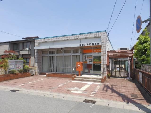 松阪川井町郵便局(郵便局)まで137m