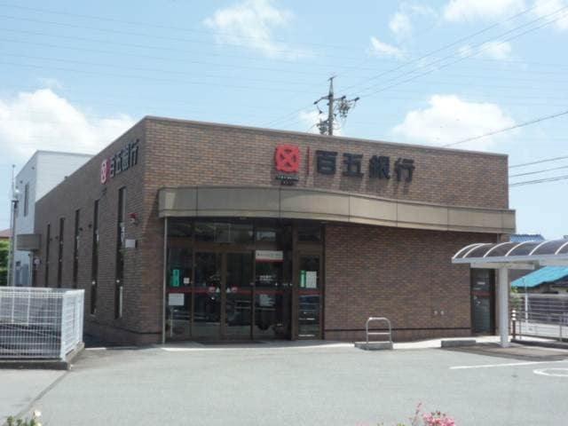 百五銀行梅村学園前支店(銀行)まで799m