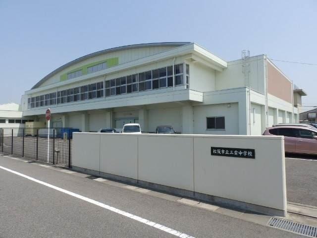 松阪市立三雲中学校(中学校/中等教育学校)まで2210m