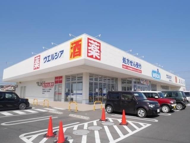 ウエルシア松阪中道町店(ドラッグストア)まで1847m