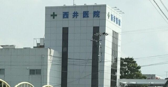 西井病院(病院)まで880m