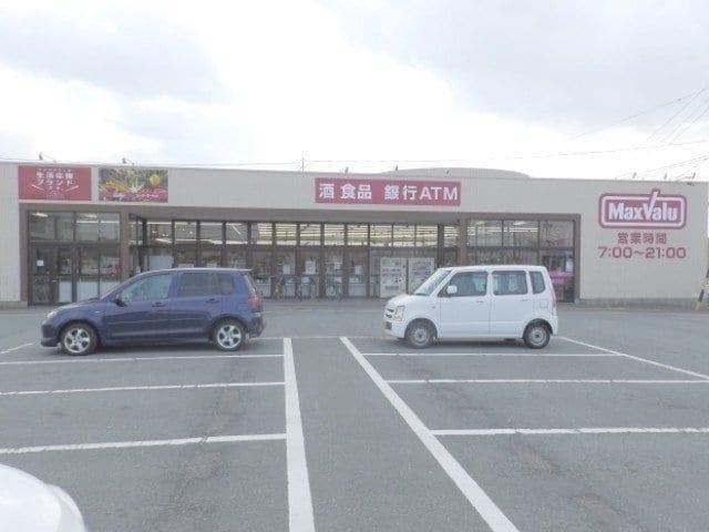 マックスバリュ香良洲店(スーパー)まで3064m