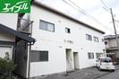 近鉄山田線・鳥羽線・志摩線/宮町駅 徒歩6分 2階 築34年の外観
