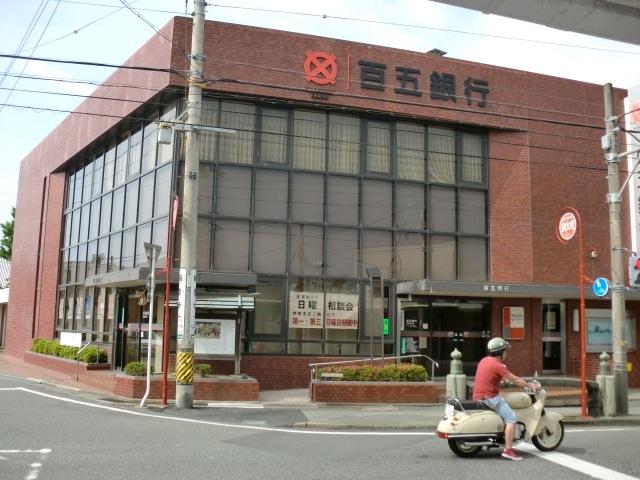 百五銀行筋向橋支店(銀行)まで205m