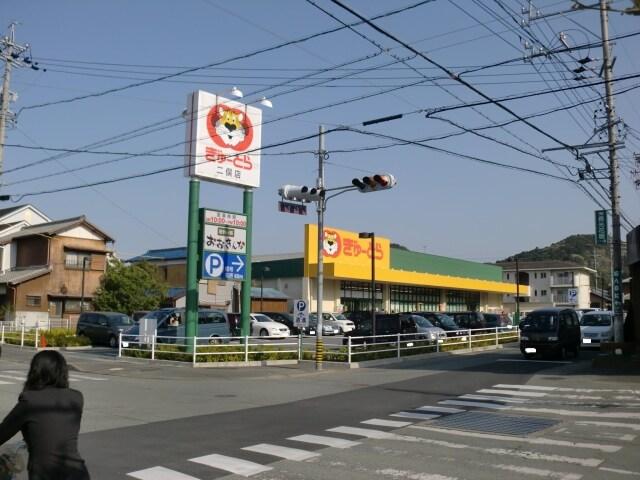 ぎゅーとら二俣店(スーパー)まで541m