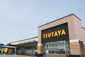 TSUTAYA伊勢上地店(ビデオ/DVD)まで1883m