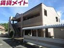 近鉄山田線・鳥羽線・志摩線/朝熊駅 徒歩12分 1階 築20年の外観