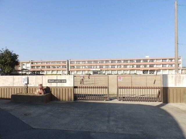 明和町立斎宮小学校(小学校)まで1595m