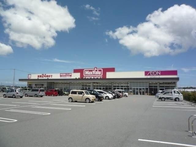 マックスバリュ金剛坂店(スーパー)まで2404m
