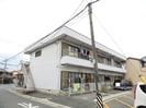 近鉄山田線・鳥羽線・志摩線/伊勢市駅 徒歩16分 1階 築31年の外観