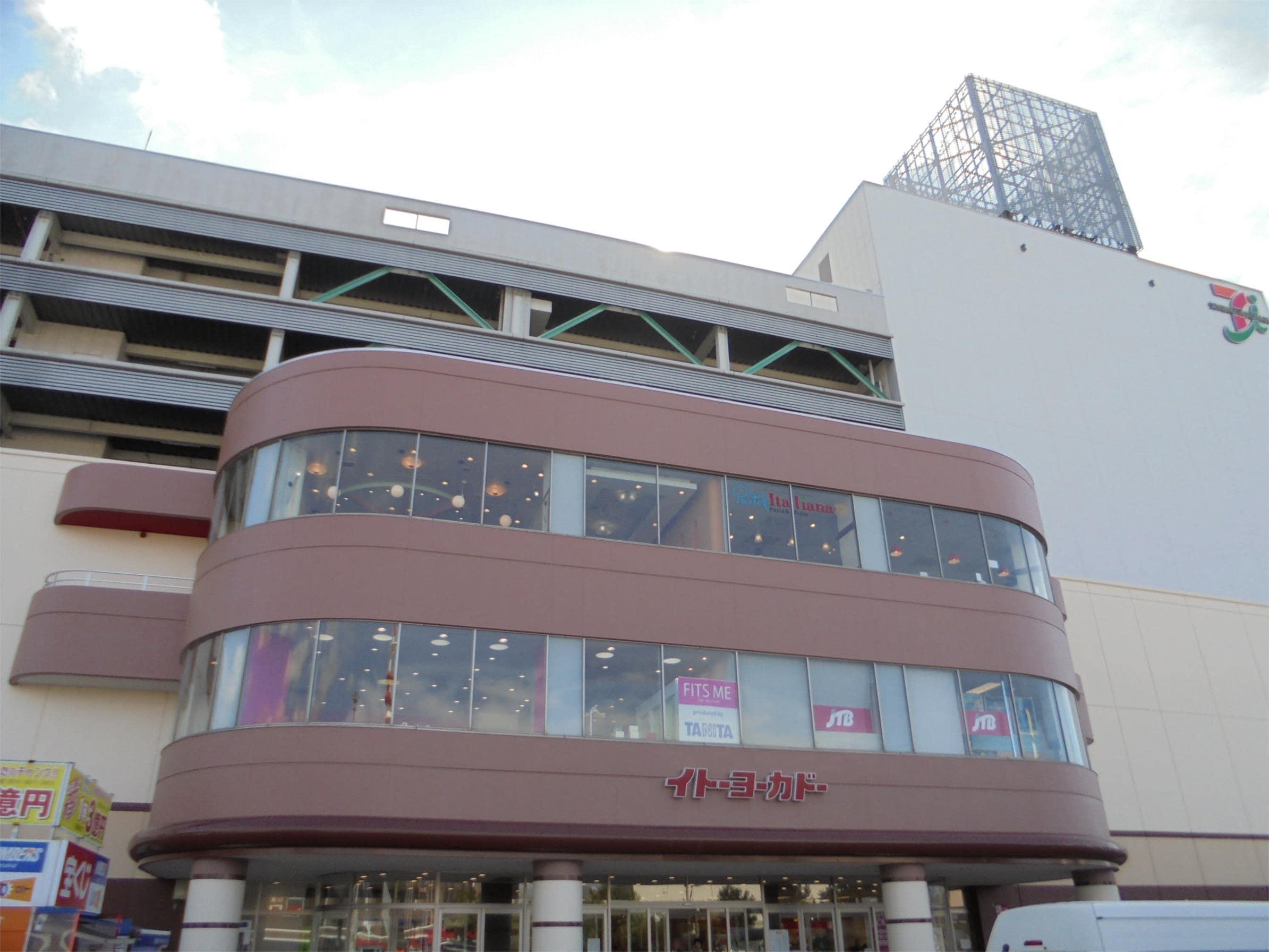 イトーヨーカドー 南松本店(スーパー)まで411m