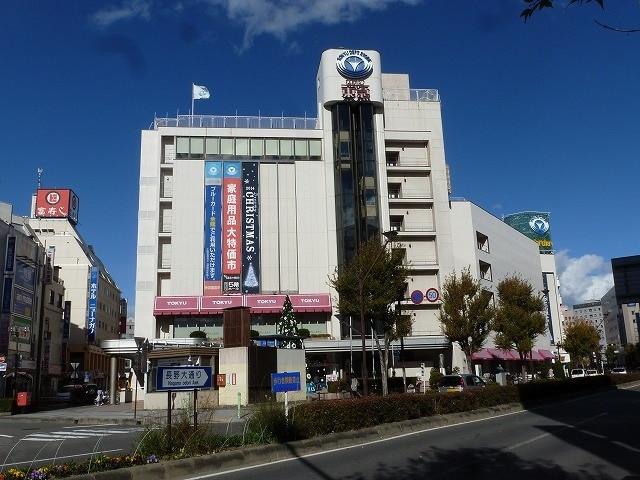 ながの東急百貨店(ショッピングセンター/アウトレットモール)まで1275m