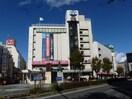 ながの東急百貨店(ショッピングセンター/アウトレットモール)まで1017m