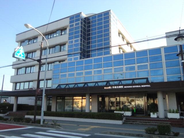 厚生連 篠ノ井総合病院(病院)まで986m