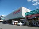 綿半スーパーセンター稲里店(電気量販店/ホームセンター)まで2020m