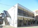 篠ノ井線/松本駅 徒歩5分 1階 築35年の外観