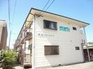 篠ノ井線/松本駅 バス:7分:停歩1分 1階 築31年の外観